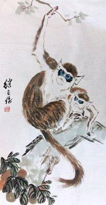 字畫手繪 劉繼卣 國畫 猴 贈作者簡介原圖