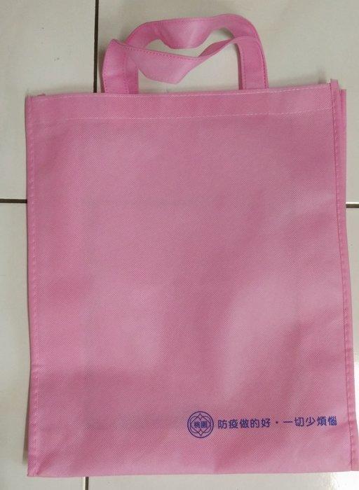 出清 現貨 環保 收納袋 提袋 贈品 餘單 有印刷字樣 A4可裝 補習班 便宜超值 一個8元 售完為止 另可客製