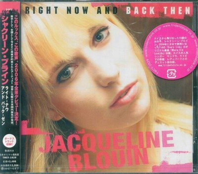 K - Jacqueline Blouin - RIGHT NOW AND BACK THEN 日版 CD+1NEW