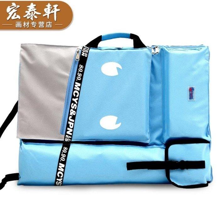 4K畫板袋包 笑臉圖案手提雙肩防水牛津布畫袋 繪圖畫架袋MJBL