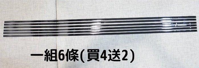 SUBARU速霸陸五代IMPREZA【窗戶邊條卡夢貼】硬皮鯊 邊框鍍鉻貼條 車身貼紙 亮面黑 窗邊塑膠條保護貼 窗框下緣