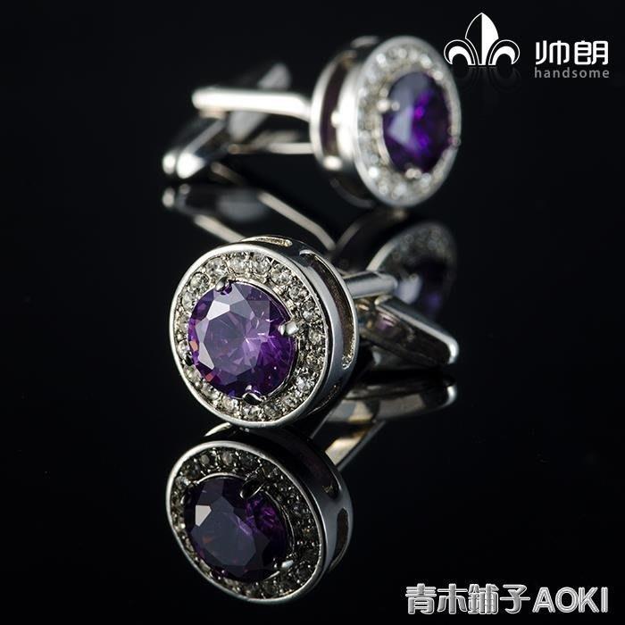 男袖扣圓形白鉆女袖釘紫色奧地利水晶法式襯衫袖口禮盒裝--【普思客】