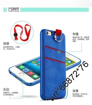 BASEUS APPLE iPhone 6S PLUS 5.5 皮套 保護套 手機套 電話套 可放 八達通 包郵