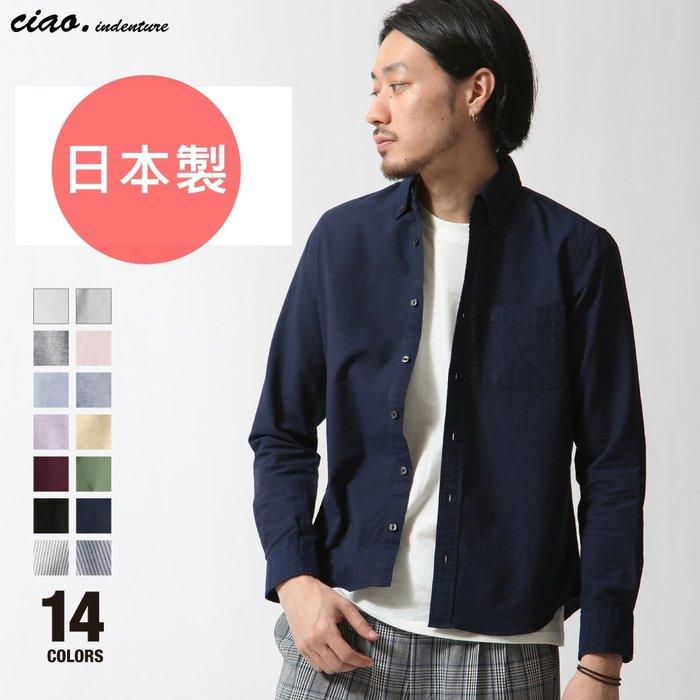 《FOS》日本製 型男 100% 純棉 襯衫 長袖 男款 男生 上班 逛街 出國 好搭 2019新款 雜誌款 熱銷