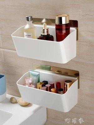置物架雙慶吸盤式收納架廚房免打孔墻上塑料壁掛架廁所衛生間浴室置物架