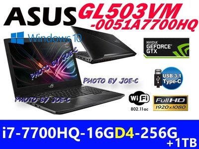 ASUS華碩 GL503VM-0051A7700HQ 15.6吋 筆記型電腦 電競 GTX1060 6GB 含稅