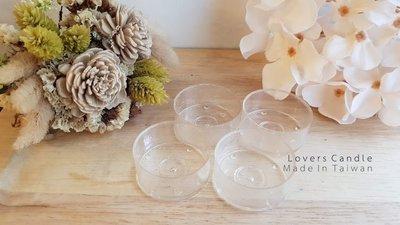 10入強化耐熱透明蠟燭殼,透光好,最佳呈現蠟燭光影