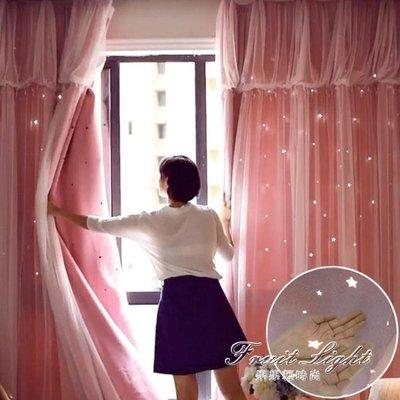 窗簾 粉色公主風窗簾成品遮光布網紅兒童房韓式抖音同款臥室女孩少女心 NMS