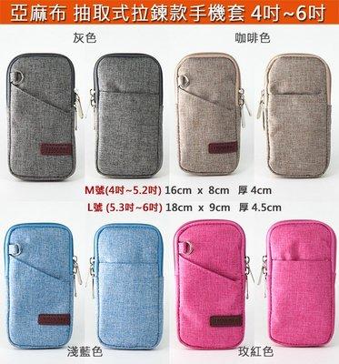 【GooMea】3免運 Samsung 三星 A31 6.4吋 亞麻布 拉鍊款 手機套 手拿 斜背 多色