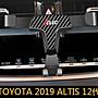豐田 2019 12代 ALTIS 專用型 6吋 碳纖維 卡...