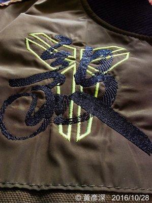 Nike Kobe 棒外 軍綠 虎紋迷彩 刺繡 皮袖 真皮 Mamba Out AD L 圖檔2