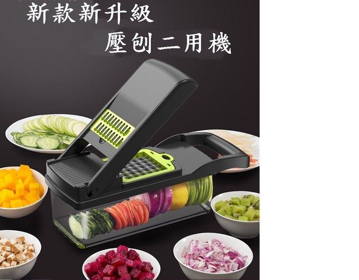 [凱溢生活用品] 切菜神器 多功能切丁土豆絲切絲器 刨絲器 家用土豆片切片廚房擦絲器 洋蔥機 切水果