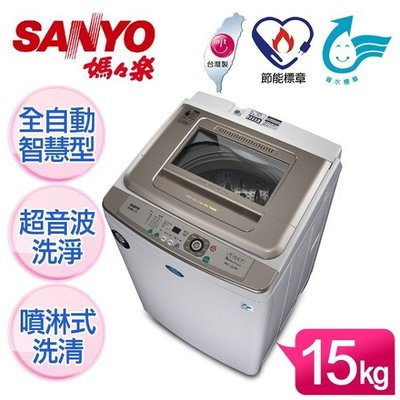 ㊣台北老店㊣三洋15KG單槽洗衣機【S...