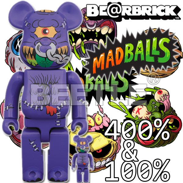 BEETLE BE@RBRICK MADBALLS HORN HEAD 獨眼巨人 庫柏力克熊 100 400%