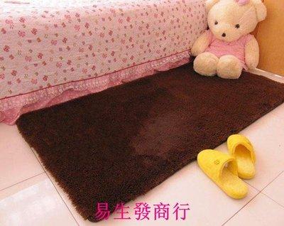 【易生發商行】暢銷日本絲毛床前(邊)毯...