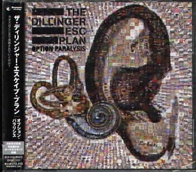 K - The Dillinger Escape Plan - Option Paralysis - 日版 CD+1BO