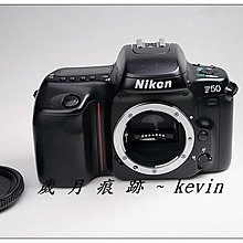 歲月痕跡~ NIKON F50 F50D 135 底片機 F80 F90 F100 參考 手動 鏡頭維修 底片 相機維修 保固二個月