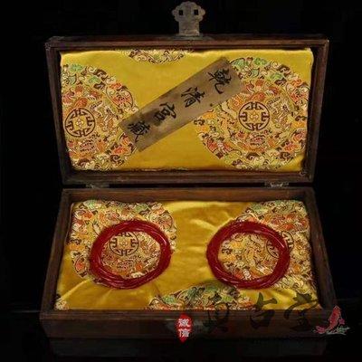 天吳寶軒 仿古珍藏清代宮廷御用紅玉雕刻手鐲配老漆器盒裝飾古玩收藏品zgt-0537