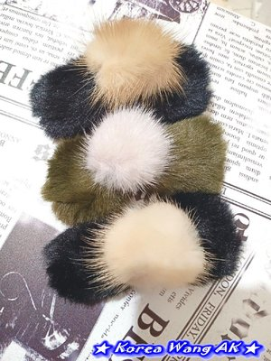 Korea Wang AK ~(現貨)正韓 韓國空運 東大門 實拍 毛球髮夾 三款 單個290元【DA102】