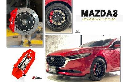 小傑--全新 MAZDA3 19 20 DS S1 卡鉗 大六活塞 雙片浮動碟 355煞車盤 金屬油管 來令片 轉接座