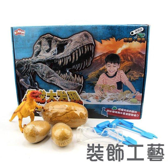 DIY益智玩具考古挖掘恐龍模型大恐龍發現考古兒童玩具一件代發