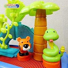 【小瓶子的雜貨小舖】美國 B.Toys 感統玩具 鬃毛積木_叢林冒險 Battat 系列 (58 PCS)