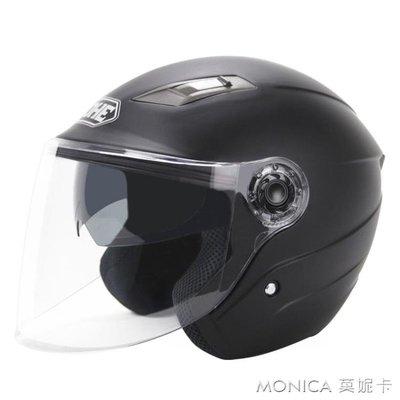 雙鏡片男女電動車保暖半盔四季個性酷冬季防曬摩托車頭盔  IGO