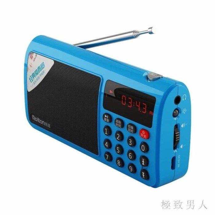收音機 全波段收音機老人老年充電新款便攜式迷你fm半導體新款 LN6602