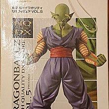 龍珠 景品 笛子 魔童 組立式 dragonball z 悟空 Piccolo banpresto