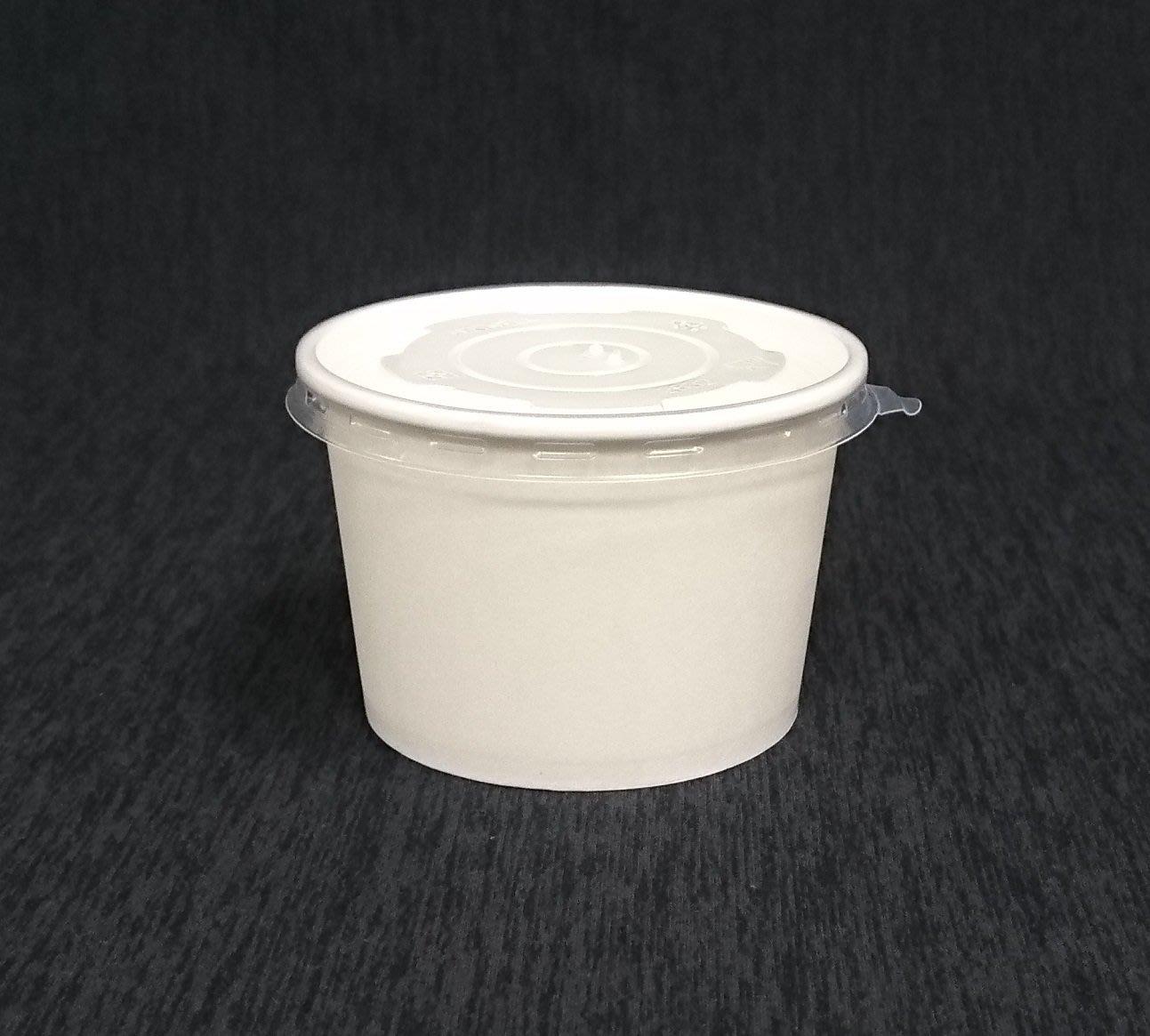 50組【全白 390湯杯+蓋】白色碗 紙碗 紙湯杯 紙湯碗 麵碗 紙餐盒 紙便當盒 免洗碗 晶得閒