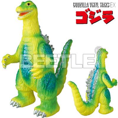 BEETLE MEDICOM GODZILLA 昭和 哥吉拉 世界大怪獸 螢光綠 抽選販売 軟膠 公仔