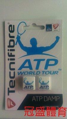 ≡冠盛體育≡2013年款 ATP Damp 避震器 (白色)