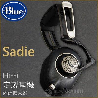 數位黑膠兔【 Blue Sadie H...