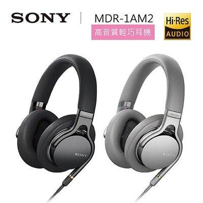 SONY 索尼✿ 高解析Hi-Res 耳罩式立體聲耳機 MDR-1AM2