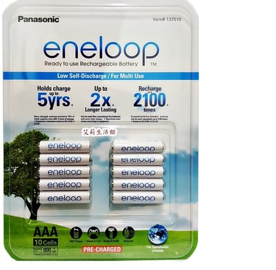 【艾莉生活館】COSTCO Panasonic 國際牌 eneloop充電電池-四號(10顆/組)《㊣可超取》