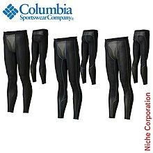 Columbia 哥倫比亞  MEN'S SILVER CAVES COMPRESSION TIGHTS 壓力褲 男 S碼 透氣 防紫外線 UV 行山 極限運動