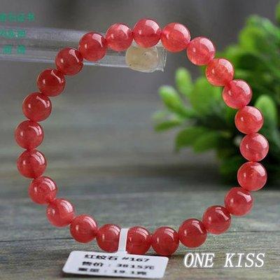ONE KISS 彩寶 阿根廷通體冰種紅紋石 #222 18.62克7.0MM水晶手鏈手串女 18BJ.190