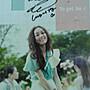 大小S范曉萱好友范瑋琪范范專輯BE TO GET HER簽名精裝版 收最親愛的你 天空下 彈起來等頗新