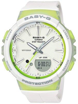 日本正版 CASIO 卡西歐 Baby-G BGS-100-7A2JF 女錶 女用 手錶 日本代購