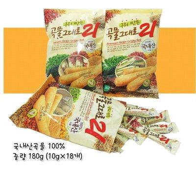 匯盈一館~韓國進口21種谷物糙米卷心酥...