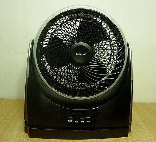 【小劉二手家電】HONEY AIR 10吋循環扇,HA-7889型