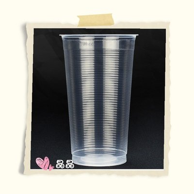 ❇安鍋❇【滿900元免運】台製700c.c.飲料杯95口徑50個~AO杯/PP杯/免洗杯/冰淇淋杯/橫紋杯/AO700