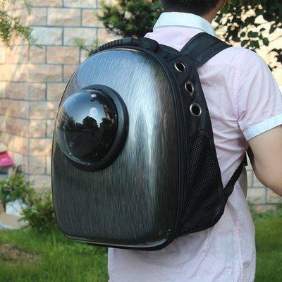 哆啦本鋪 寵物背包 外出便攜太空艙狗狗貓籠子貓咪雙肩包貓包太空包狗包貓袋 D655