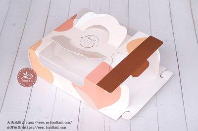 8吋派盒_開窗香頌(空盒)_2入_AB-092◎派盒.提盒.開窗式.手提.蛋糕.派.甜點.包裝.起士盒.包裝盒