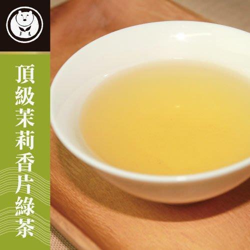 Tea Man台灣茶人~【茉莉香片綠茶】買五斤送半斤,250元/斤!茶湯沉穩高雅◎熱泡香氣奔放,放冷也好喝