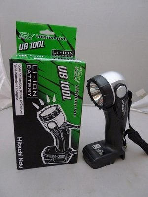 附發票*東北五金*HITACHI 日立 WH10DFL 10.8V 充電起子機專用LED手電筒 LED照明燈 UB10D
