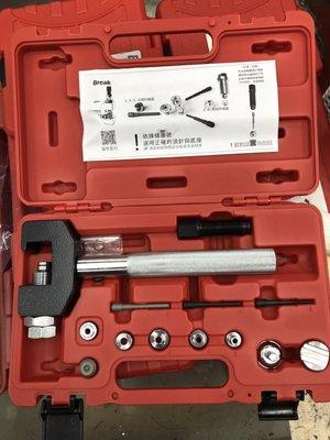 機車工具 F5重負荷鍊條抽取組裝工具 RK油封鏈 重型車專用 油封鏈 鏈條工具 GOGORO