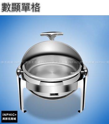 INPHIC-圓形翻蓋自助餐爐數顯電熱保溫餐爐buffet爐外燴爐保溫鍋保溫爐飯店自助餐-數顯單格_MXC3854B