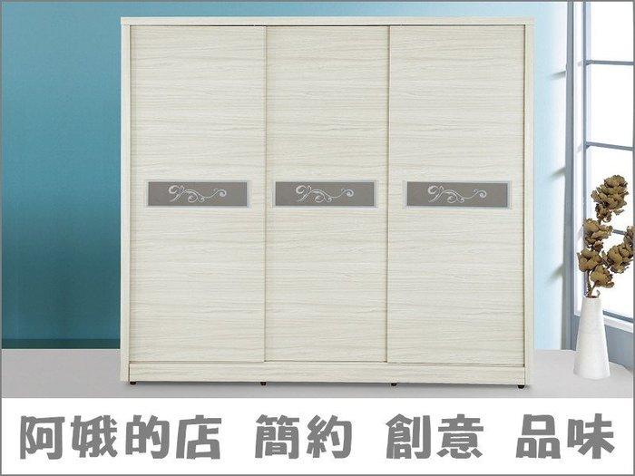 9309-135-1 雪花雪松7x7尺三拉衣櫥 衣櫃 台北都會區免運費【阿娥的店】