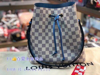 《真愛名牌精品》LV  N40153 ...